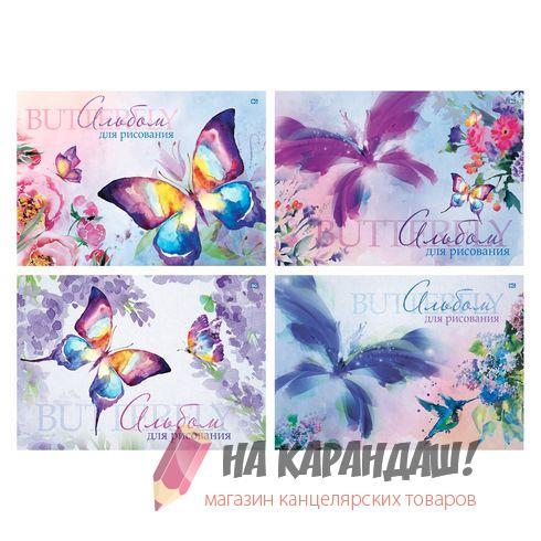 Альбом для рисования A4 40л на склейке Бабочки BG_4095 блест /7/