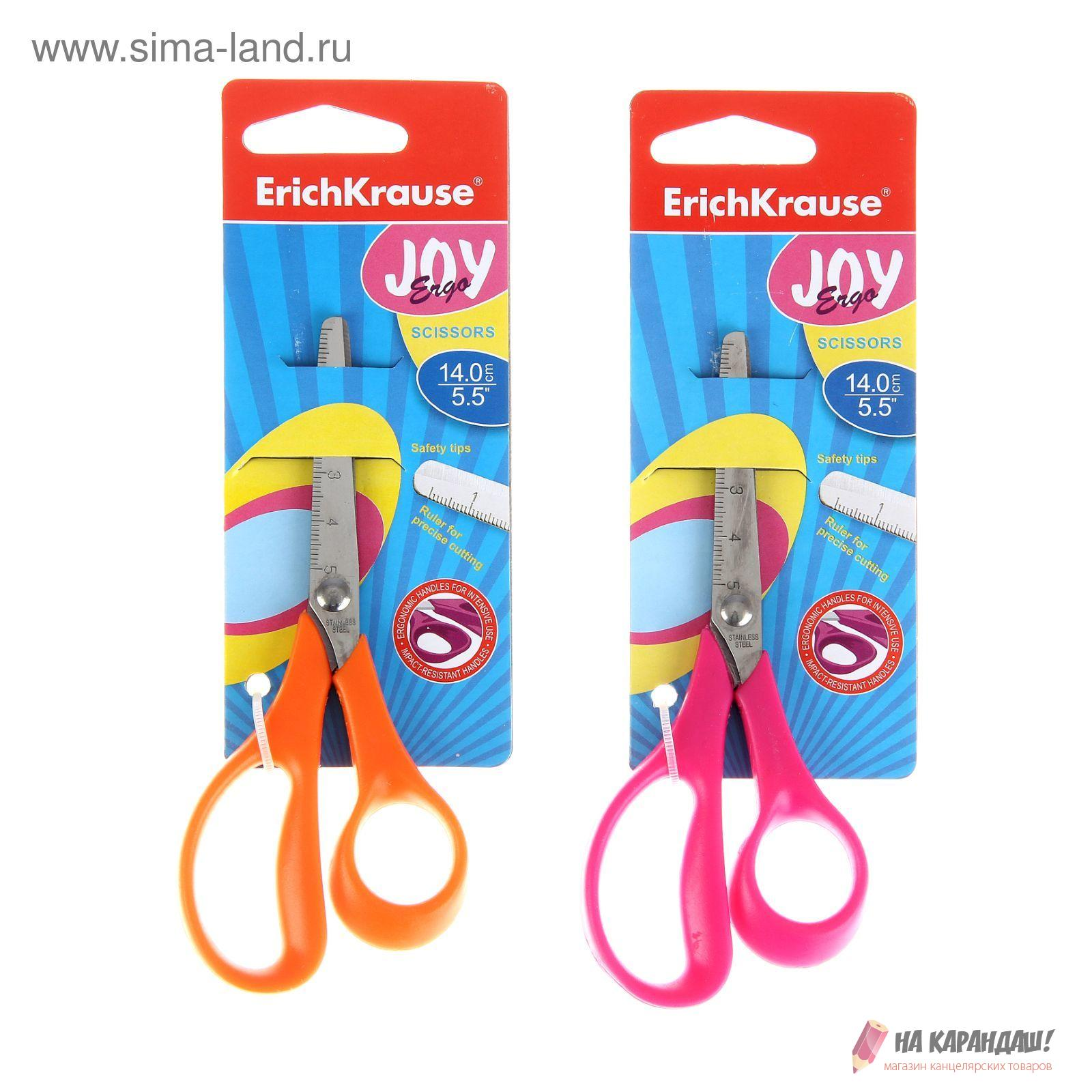 Ножницы дет 140мм Joy Ergo EK35145