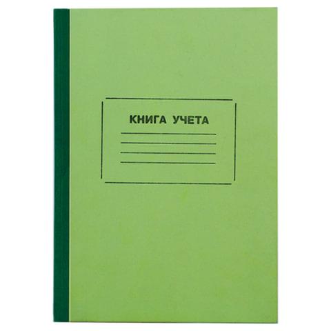 Книга учета А4 128л лин ТП офс Staff 130063 нум стр зеленая /10/