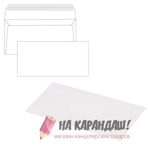 Евроконверт Е65 СКЛ бел 80g  70574 / 124394