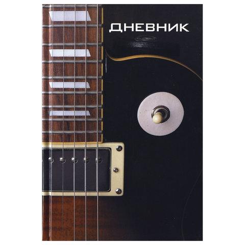 Дневник для муз шк 48л ТЛ Brauberg 104974 Гитара
