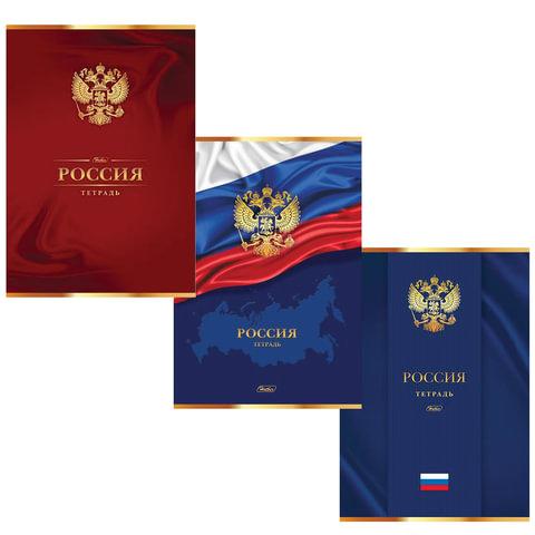 Тетрадь А4 96кл МП Hb_62924 96Т4лофВ3 Россия