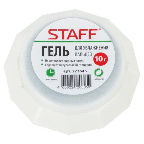 Гель для увлажнения пальцев 10г STAFF 227645