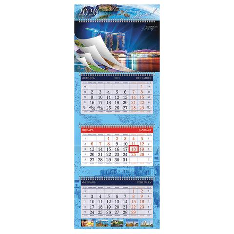 Календарь 2020 кв 4сп 320*840мм Hb_19082 Путешествие 111199