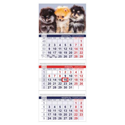 Календарь 2020 кв 3сп 300*775мм Hb_19062 Пушистые друзья 111189