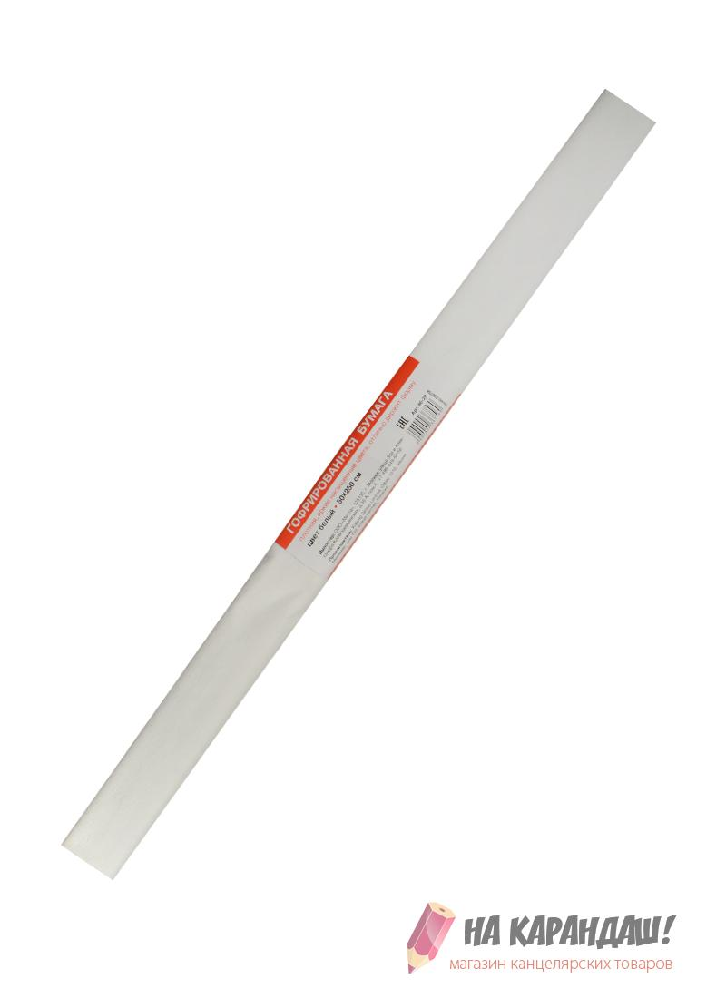 Бумага гофр 50*200см 32г/м KIN9755/01 белая