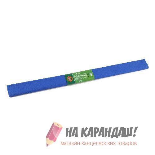 Бумага гофр 50*200см 32г/м KIN9755/15 синяя