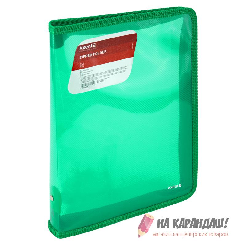 Папка-пенал н/молн B5 Axent 1802-26 зелен