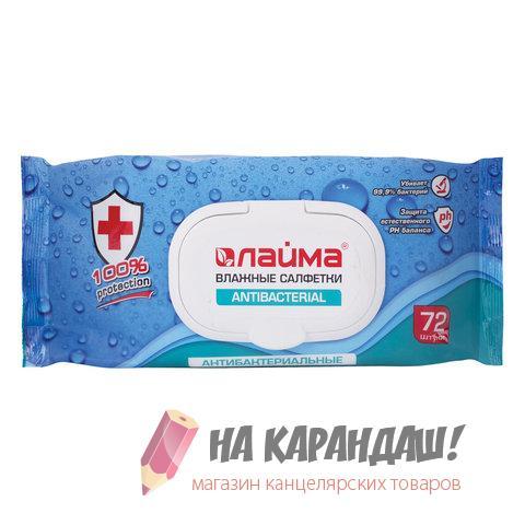 Салфетки 72 шт антибактер клапан 129997 Лайма
