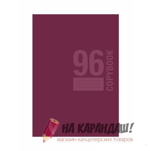 Тетрадь А4 96кл МП BG_8339 Monotone бордо