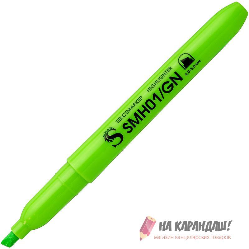 Марк текст кр/к Sponsor 1-4мм зелен SMH01/GN