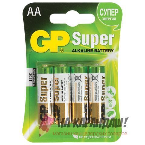 Батарейка GP AA LR6 алкал GP15A-2CR4 450434 4шт/уп