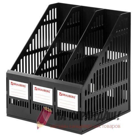 Лоток верт сетч 3отд Smart-Maxi черн Brauberg 231525