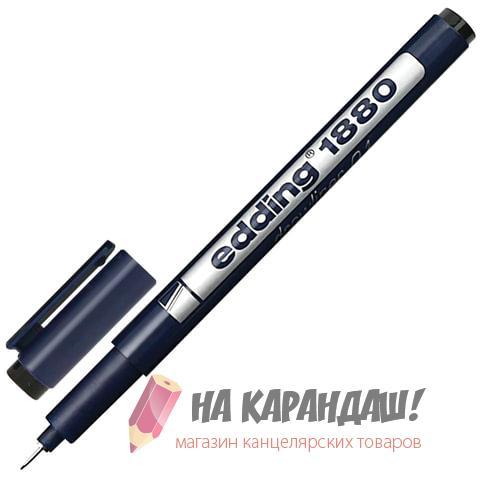 Линер 0.1мм Edding Drawliner E-1800-0.1/1 черн
