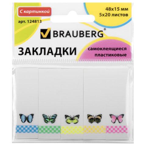 Стикер-закл 15*48мм 5*20л пл неон Brauberg 124813 бабочки