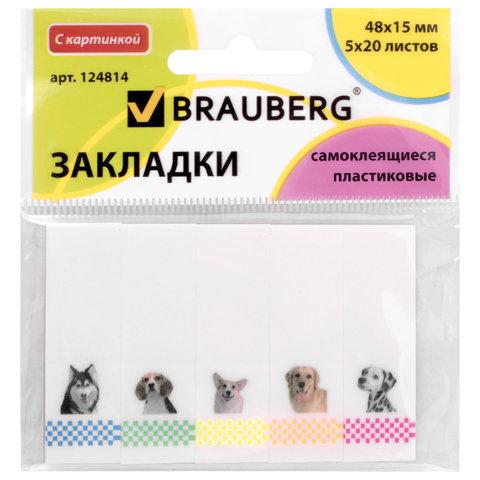 Стикер-закл 15*48мм 5*20л пл неон Brauberg 124814 щенки