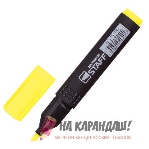 Марк текст кр/к Staff 1-4мм желт 151497 /12/