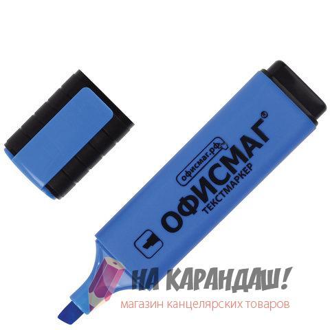 Марк текст пл/к Офисмаг 1-5мм голубой 151208