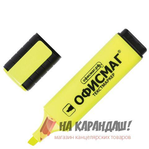 Марк текст пл/к Офисмаг 1-5мм желт 151203