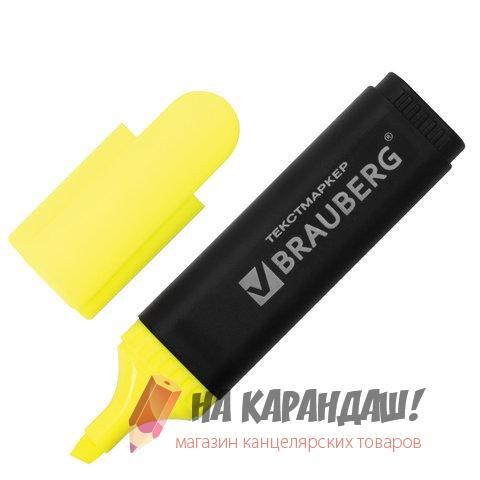 Марк текст пл/к Brauberg 1-5мм желтый 150389