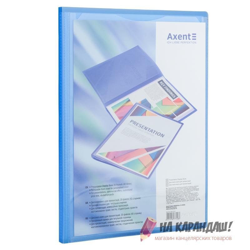 Папка 20ф AX-1020-22 600мк/30мк прозр синяя /48/