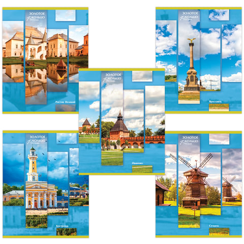 Тетрадь 96кл Brauberg Города России 403063
