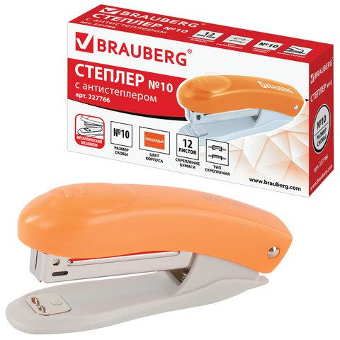 """Степлер 10/5 12л Brauberg """"Original"""" оранж 227766"""