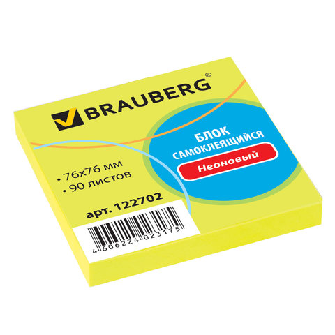 Стикер 76*76*90л Brauberg N желт 122702