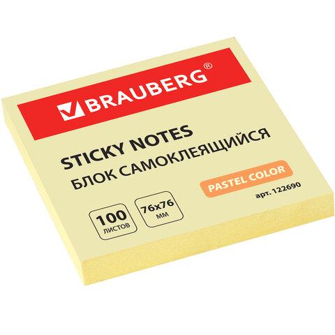 Стикер 76*76*100л Brauberg N желт 122690