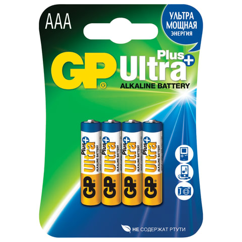 Батарейка GP Ultra Plus Alkaline AAA LR03 4шт/уп 24AUP- 2CR4 454094
