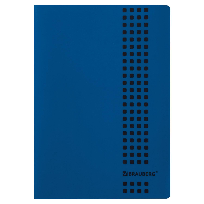 Тетрадь А4 40кл н/ск ПО Brauberg  Metropolis синий 403403