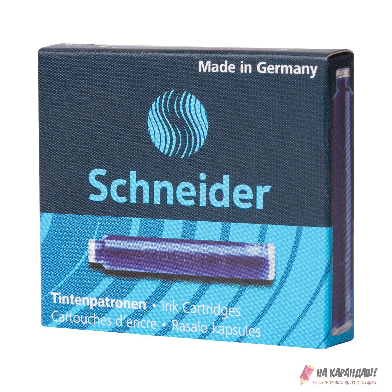 Картридж S6603 син.Schneder