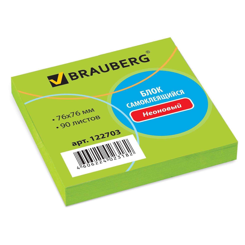 Стикер 76*76*90л Brauberg N зел 122703
