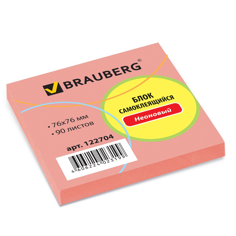 Стикер 76*76*90л Brauberg N роз 122704