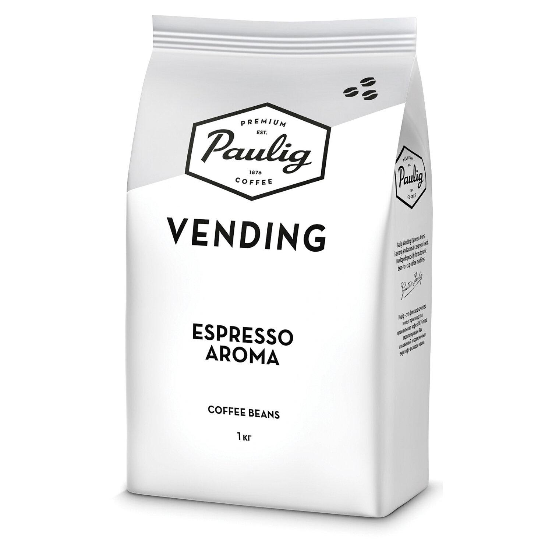Кофе в зернах PAULIG (Паулиг) Vending Espresso Aroma 1кг 16377