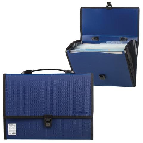 Портфель А4 13отд Brauberg Дипломат 226026 1000мк бисер синий