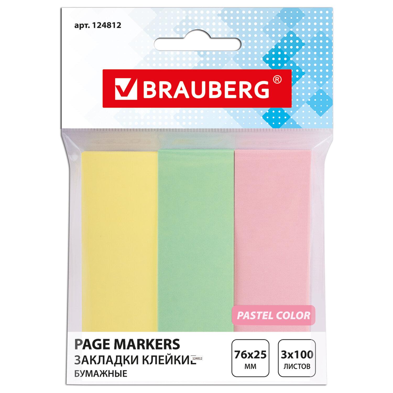 Стикер-закл 25*76мм 3*100л бум паст Brauberg 124812