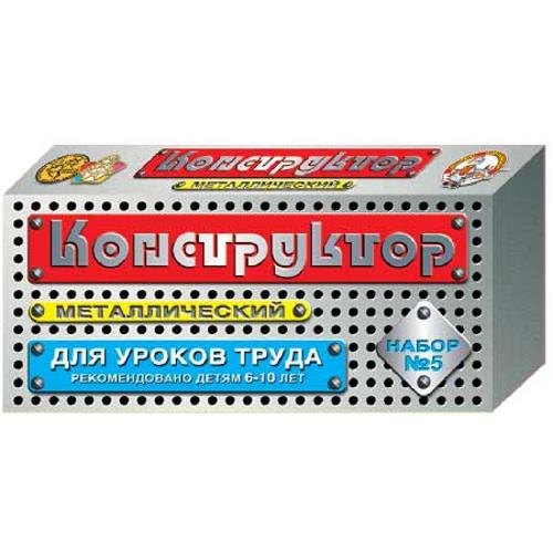 """Конструктор метал.""""Для уроков труда №5"""" 68эл 00852"""